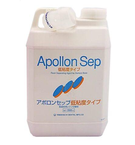 Apollon seperator Image